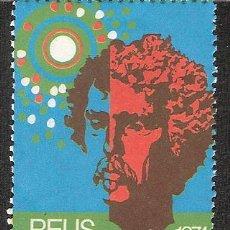 Sellos: VIÑETA REUS 1974 AÑO FORTUNY. Lote 46498431