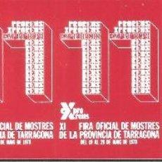 Sellos: VIÑETAS REUS 1978 XI FERIA OFICIAL DE MUESTRAS DE LA PROVINCIA DE TARRAGONA ----TIRA ENTERA----. Lote 46502801