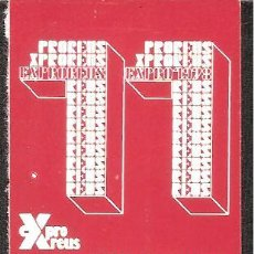 Sellos: VIÑETA REUS 1978 XI FERIA OFICIAL DE MUESTRAS DE LA PROVINCIA DE TARRAGONA . Lote 46502821