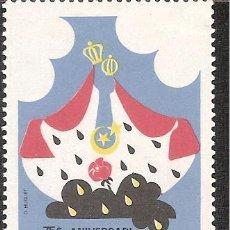 Sellos: VIÑETA REUS 1979 75 ANIVERSARI DE LA CORONACIÓ DE M. DEU MISERICÒRDIA. Lote 47099492