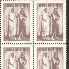 Sellos: VIÑETAS REUS 1956 SEMANA SANTA ---BLOQUE DE CUATRO----. Lote 46514638