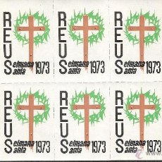 Sellos: VIÑETAS REUS 1973 SEMANA SANTA ----HOJA COMPLETA----. Lote 46532821