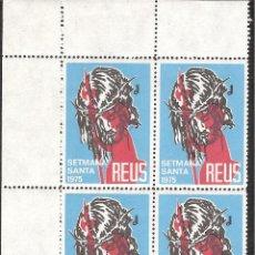 Sellos: VIÑETAS REUS 1975 SEMANA SANTA ----BLOQUE DE CUATRO-----. Lote 46533013