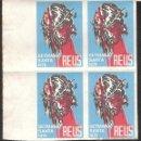 Sellos: VIÑETAS REUS 1975 SEMANA SANTA ----BLOQUE DE CUATRO----- MUY RARA SIN DENTAR. Lote 46533051