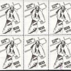 Sellos: VIÑETAS REUS 1976 SEMANA SANTA ----HOJA COMPLETA-----. Lote 46533119