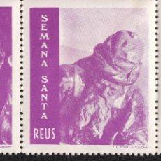 Sellos: VIÑETAS REUS 1959 SEMANA SANTA -----TIRA COMPLETA-------. Lote 270217893