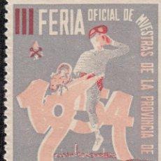 Sellos: VIÑETA REUS 1954 III FERIA OFICIAL DE MUESTRAS PROVINCIA TARRAGONA . Lote 46607775