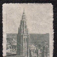 Timbres: VIÑETA TOLEDO 1955 - VISITA TOLEDO- CORPUS CHRISTI. Lote 46760715
