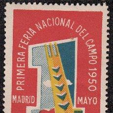 Timbres: VIÑETA MADRID 1950 - PRIMERA FERIA NACIONAL DEL CAMPO - -DELEG.NACIONAL DE SINDICATOS-. Lote 46760823