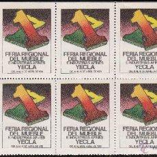 Sellos: VIÑETAS YECLA(MURCIA) 1978 FERIA REGIONAL DEL MUEBLE E INDUSTRIAS AFINES -TIRA DE 10 VIÑETAS. Lote 46761124