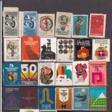 Sellos: LOTE 63 VIÑETAS DISTINTAS DE FERIAS DE BARCELONA(FERIA MUESTRAS,SALÓN NAUTICO,EXPOAVIGA,CONSTRUMAT). Lote 47350348