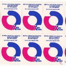 Sellos: VIÑETAS REUS 1980 XII FERIA OFICIAL DE MUESTRAS DE LA PROVINCIA DE TARRAGONA---TIRA COMPLETA----. Lote 47350921