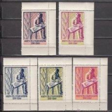 Sellos: VIÑETAS REUS 1960 -25 ANIVERSARIO GRUPO FILATÉLICO. Lote 49044526