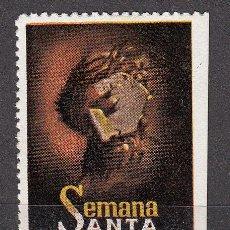 Sellos: VIÑETA REUS 1950 SEMANA SANTA. Lote 49047699