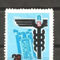 Sellos: LOTE F2-SELLO -ESTAMPA VIÑETA FERIA MUESTRAS ZARAGOZA AÑO 1968. Lote 225196485