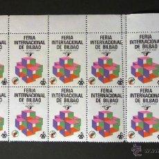 Sellos: BLOQUE DE 12 VIÑETAS DE LA FERIA INTERNACIONAL DE BILBAO DEL AÑO1969. Lote 50825846