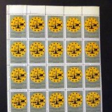 Sellos: BLOQUE DE 25 VIÑETAS DEL CONGRESO DE ELECTROCARDIOLOGOS DE BARCELONA DEL AÑO 1967. Lote 50825959