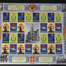Sellos: HOJA DE BLOQUE DE LA OBRA ANTITUBERCULOSA DE BARCELONA DEL AÑO 1957. VER FOTO. Lote 50825999