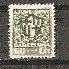 Sellos: LOTE Z 3 SELLOS SELLO VIÑETA ANTIGUA AYUNTAMIENTO BARCELONA NUEVO CON GOMA. Lote 193923882
