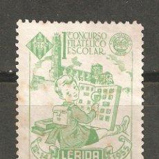 Sellos: LOTE A2-SELLOS SELLO VIÑETA CONCURSO FILATELICO ESCOLAR LERIDA AÑO 1955 MANCHITAS DEL TIEMPO. Lote 51999919