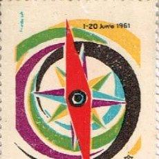 Stamps - VIÑETA DE LA FERIA XXIX FERIA OFICIAL E INTERNACIONAL DE MUESTRAS DE BARCELONA DE 1961 - 52887046