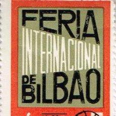 Stamps - VIÑETA DE LA FERIA INTERNACIONAL DE BILBAO DE 1967 - 77793805