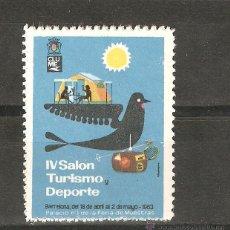 Sellos: LOTE C2-SELLOS SELLO VIÑETA BARCELONA 1963. Lote 52916505