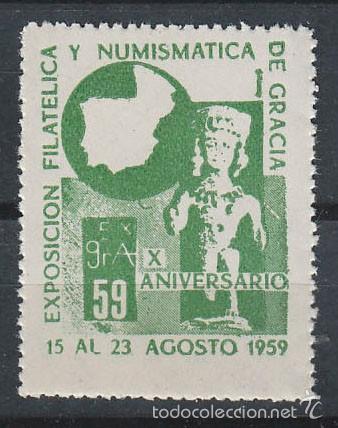 VIÑETA, 1959, EXPOSICION DE GRACIA, NUEVA *** (Sellos - Extranjero - Viñetas)