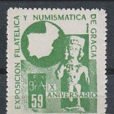 Sellos: VIÑETA, 1959, EXPOSICION DE GRACIA, NUEVA ***. Lote 57106567