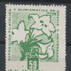 Sellos: VIÑETA, 1959, EXPOSICION DE GRACIA, NUEVA ***. Lote 57106575