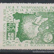 Sellos: VIÑETA, 1959, MAPA DE ESPAÑA, EXPOSICION DE GRACIA, NUEVA ***. Lote 57106586