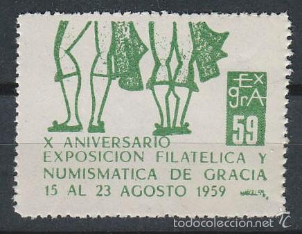 VIÑETA, 1959, TOREROS, EXPOSICION DE GRACIA, NUEVA *** (Sellos - Extranjero - Viñetas)