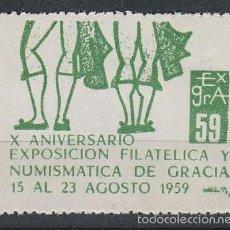 Sellos: VIÑETA, 1959, TOREROS, EXPOSICION DE GRACIA, NUEVA ***. Lote 57106598