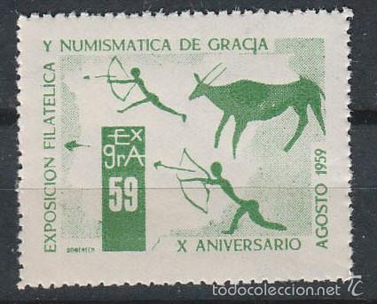 VIÑETA, 1959, PINTURA PREHISTORICA, EXPOSICION DE GRACIA, NUEVA *** (Sellos - Extranjero - Viñetas)