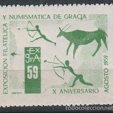 Sellos: VIÑETA, 1959, PINTURA PREHISTORICA, EXPOSICION DE GRACIA, NUEVA ***. Lote 57106626