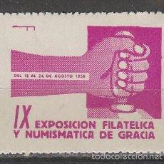 Sellos: VIÑETA DE LA, EXPOSICION FILATELICA DE GRACIA DEL AÑO 1958, NUEVA ***. Lote 57208539