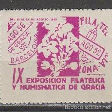 Sellos: VIÑETA DE LA, EXPOSICION FILATELICA DE GRACIA DEL AÑO 1958, NUEVA ***. Lote 57208556