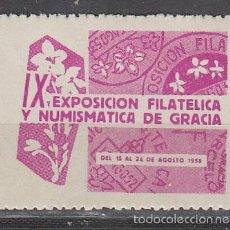 Sellos: VIÑETA DE LA, EXPOSICION FILATELICA DE GRACIA DEL AÑO 1958, NUEVA ***. Lote 57208560