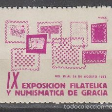 Sellos: VIÑETA DE LA, EXPOSICION FILATELICA DE GRACIA DEL AÑO 1958, NUEVA ***. Lote 57208568