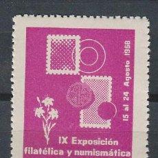 Sellos: VIÑETA DE LA, EXPOSICION FILATELICA DE GRACIA DEL AÑO 1958, NUEVA ***. Lote 57208665
