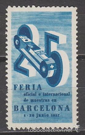 VIÑETA DE LA FERIA DE BARCELONA 1957, AZUL, NUEVA *** (Sellos - Extranjero - Viñetas)