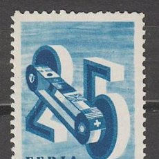 Sellos: VIÑETA DE LA FERIA DE BARCELONA 1957, AZUL, NUEVA ***. Lote 57341743