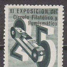 Sellos: VIÑETA DE LA FERIA DE BARCELONA 1957, VERDE, NUEVA ***. Lote 57341749