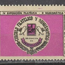 Sellos: 1957, VIÑETA DEL CIRCULO FILATELICO DE GRANOLLERS, NUEVA ***. Lote 57305118