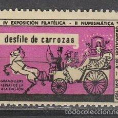 Sellos: 1957, VIÑETA GRANOLLERS, DESFILE DE CARROZAS, NUEVA ***. Lote 57305137