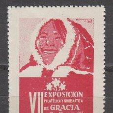 Sellos: VIÑETA, 1956, ESQUIMAL, EXPOSICION DE GRACIA, NUEVA ***. Lote 57365563