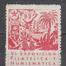 Sellos: VIÑETA, 1955, EXPOSICION DE COLONIAS, EXPOSICION DE GRACIA, NUEVA ***. Lote 57435592