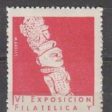 Sellos: VIÑETA, 1955, IDOLO DE LAS COLONIAS AFRICANAS, EXPOSICION DE GRACIA, NUEVA ***. Lote 57435613