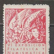 Sellos: VIÑETA, 1955, EXPOSICION DE GRACIA, NUEVA ***. Lote 57435668