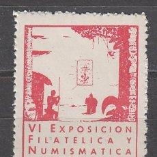 Sellos: VIÑETA, 1955, AFRICA, EXPOSICION DE GRACIA, NUEVA ***. Lote 57435692